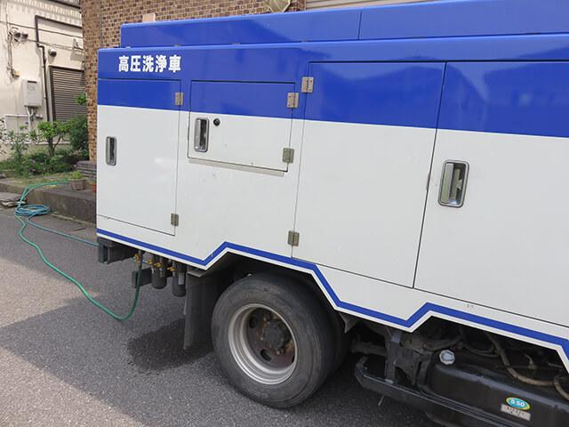 kouatsu003