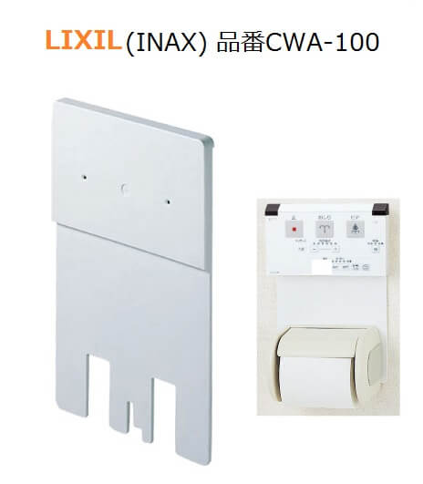 cwa-100
