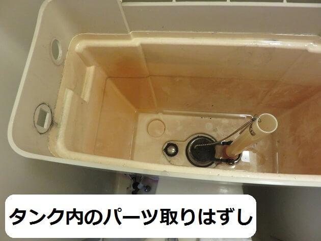 ゴム栓の交換