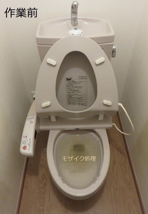 介護パンツのトイレ詰まり