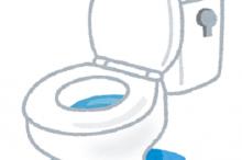 トイレの水漏れ修理業者