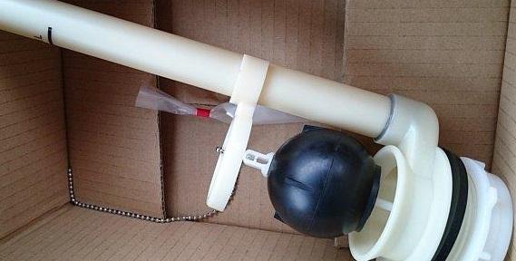 フロート管