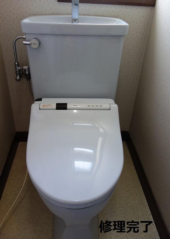 トイレ水漏れ修理完了