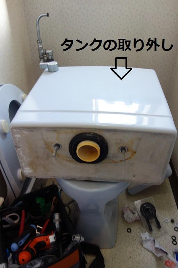 トイレタンク取り外し