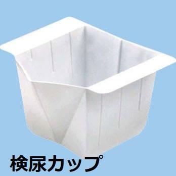 検尿カップ