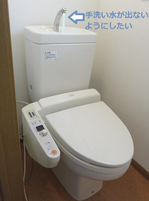 TOTOトイレ便器