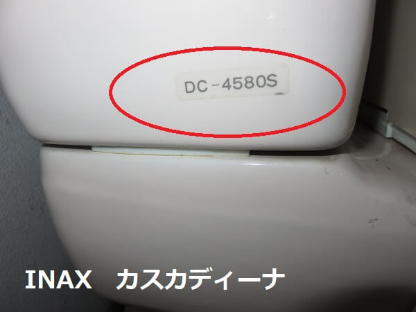 dc4580