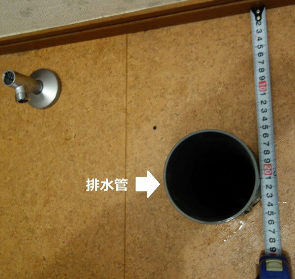 排水芯200mm