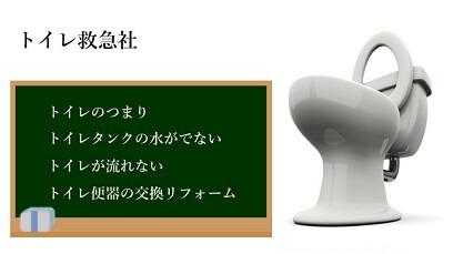 toilettop