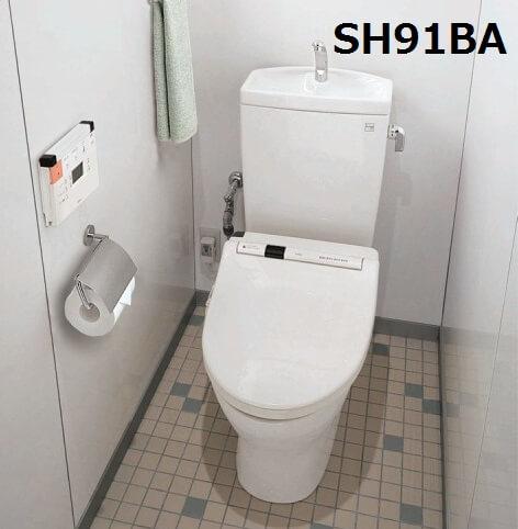 sh91ba