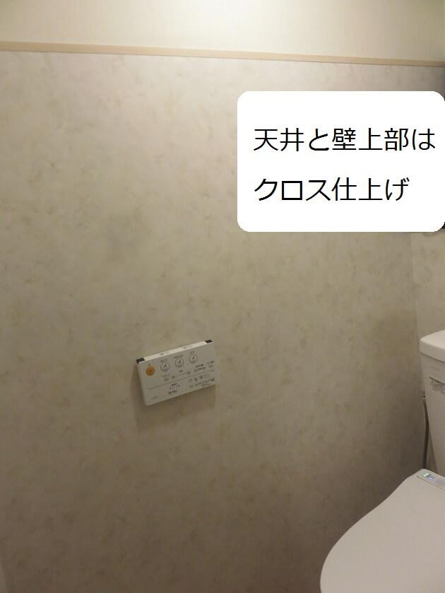 壁紙汚れ対策