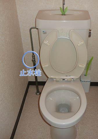 給水管の長いトイレ