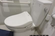 トイレ修理業者(タンク修理)