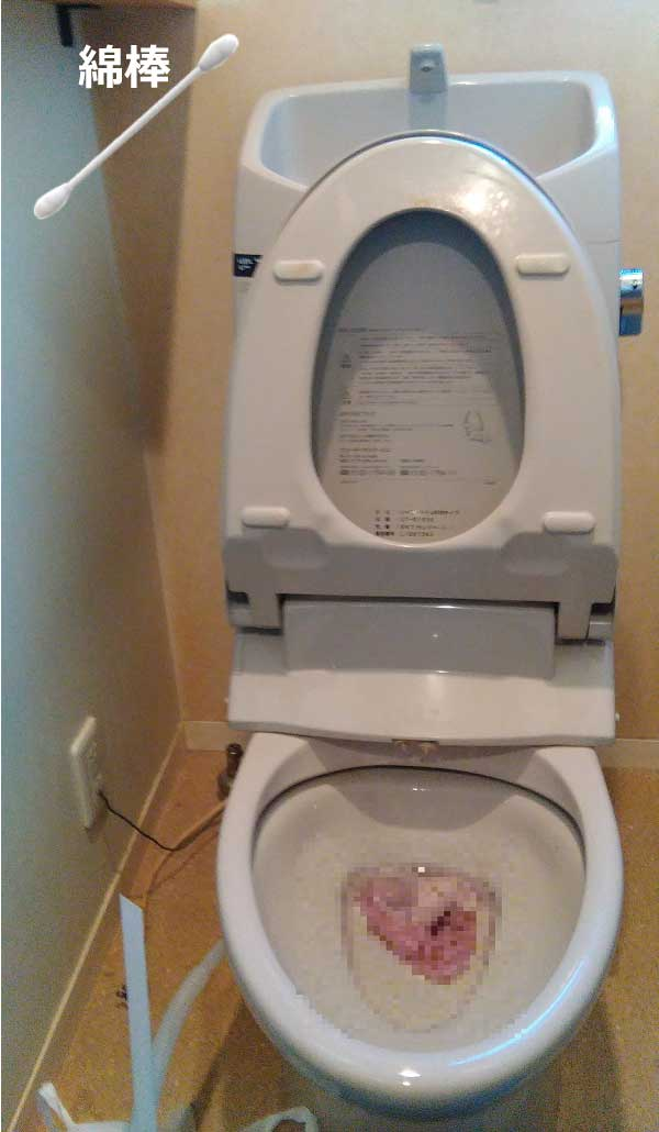 トイレの綿棒つまり