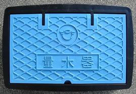 水道メーターボックス