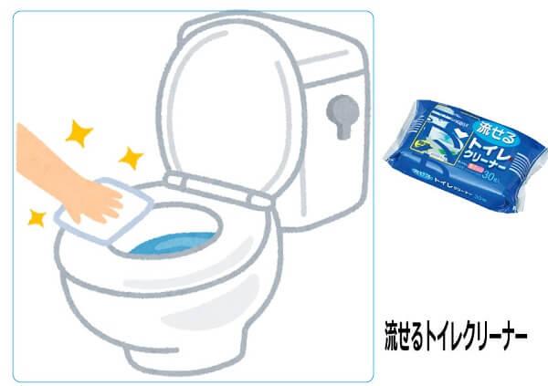 流せるトイレシートのトイレつまり