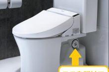 作業口付きトイレ便器