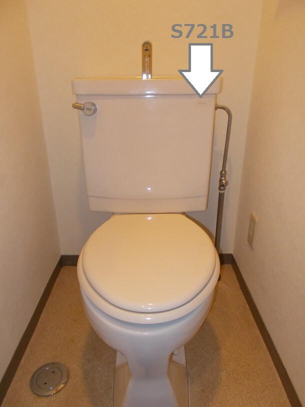 s721bトイレ