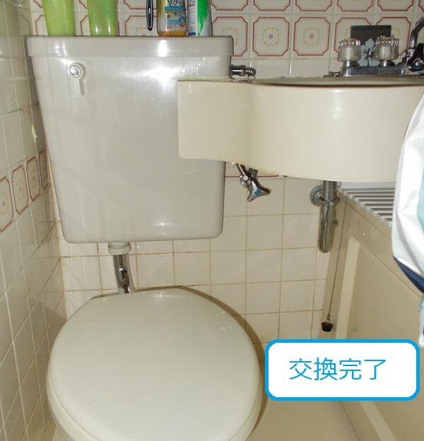水漏れしているトイレタンク交換