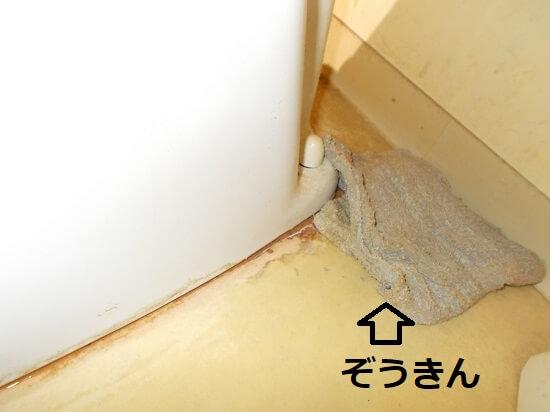 タオル雑巾を置く