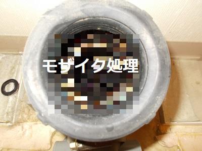 排水管の付着物