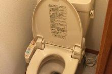 ボールペンがつまったトイレ