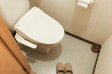 トイレつまり自分で直すアイキャッチ